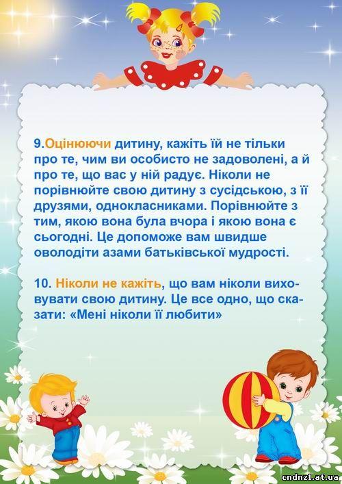 lvivska gazeta by Львівська газета  issuu